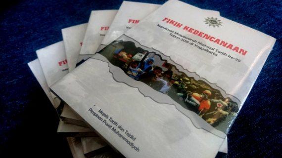 FIKIH KEBENCANAAN – MDMC INDONESIA