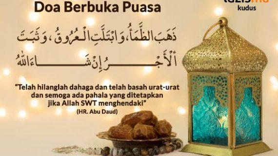 Doa Buka Puasa sesuai Sunnah