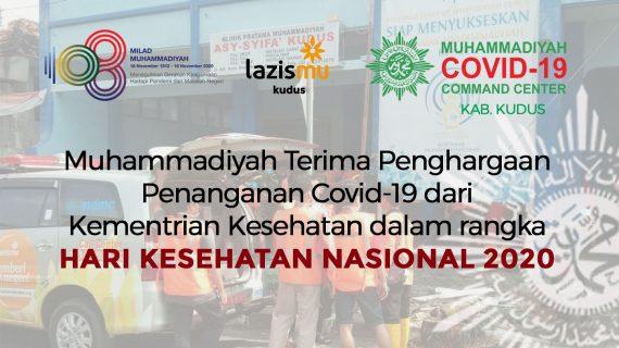 Muhammadiyah Terima Penghargaan Penanganan Covid-19